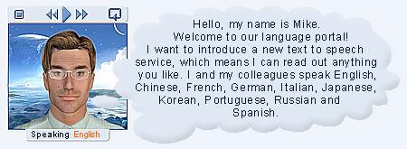 translate text to english